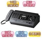 Panasonic KX-FT508 感熱紙傳真機