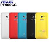 華碩原廠 ASUS Padfone mini PF400CG 手機 繽紛多彩 保護殼 保護套 -- 送觸控筆