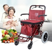 推車可推可坐車便攜四輪代步車折疊菜籃子