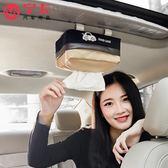 車載紙巾盒車載抽紙盒車用創意汽車天窗紙巾盒椅背掛式卡通可愛車內用品正韓