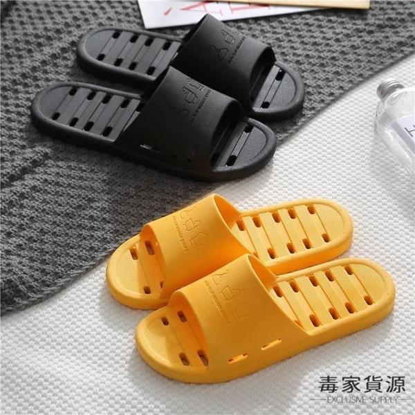 2雙 居家拖鞋女家用涼拖鞋室內浴室防滑速干男【毒家貨源】