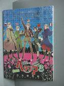 【書寶二手書T6/漫畫書_OPT】Axis Powers3 特裝版_日文書_日丸屋秀和_日文