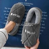 冬季棉拖鞋男士包跟家居情侶室內防滑保暖家用毛毛托鞋女快速出貨