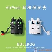 卡通airpods1/2代保護套適用蘋果pro3無線耳機殼可愛硅膠軟殼【公主日記】