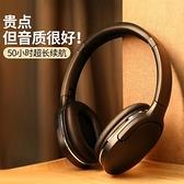 耳機頭戴式無線手機電腦通用耳麥游戲語音運動音樂降噪耳麥全包耳適用于蘋果華為超長續航 LX