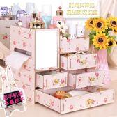 收納盒 大號木質木制桌面整理收納盒抽屜 帶鏡子化妝品梳妝盒收納箱 新年鉅惠