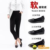 黑色平底鞋工作鞋女軟底粗跟皮鞋職業上班防滑舒適單鞋【happybee】