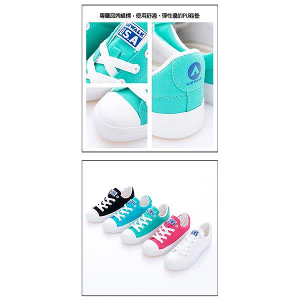 美國AIRWALK-390元起 可愛圓頭青春百搭帆布鞋(女) - 綠