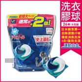 日本P&G Ariel運動衣物強效消臭白金版3D立體洗衣膠球(26顆/袋) (3合1,補充包,凝膠,膠囊,洗衣精)