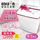 【福利品】EDISON 愛迪生 5KG ...