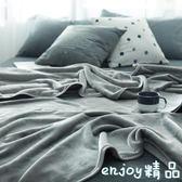 短毛絨毛毯加厚保暖珊瑚絨毯單人