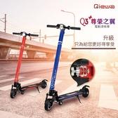 Qiewa電動滑板車Q3+ 尊榮之翼 紅色展示品