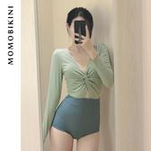 泳裝 性感連身長袖度假泳衣女保守學生少女士顯瘦泡溫泉泳裝 Ballet朵朵