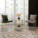 沙發卡座組合奶茶店咖啡廳休閒洽談桌椅組合北歐茶幾卡座小沙發CY『新佰數位屋』