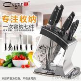刀架廚房用品不銹鋼刀架刀座置物架菜刀架收納架刀具架 樂活生活館