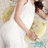 618大促孕婦枕頭護腰側睡臥枕U型枕多功能托腹抱枕靠枕用品