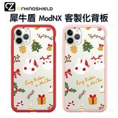 犀牛盾 懶散兔與啾先生 Mod NX 客製化透明背板 iPhone 11 Pro ixs max ixr ix i8 i7 背板 About Christmas