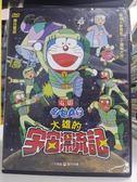影音專賣店-P06-050-正版DVD*動畫【哆啦A夢:大雄的宇宙漂流記】-劇場版
