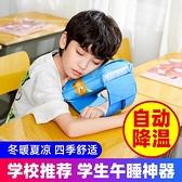 小學生午睡枕趴睡枕午覺趴趴枕兒童抱枕桌上趴著睡覺枕頭午休神器 艾瑞斯「快速出貨」