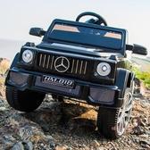 兒童電動車 汽車四輪越野遙控玩具車可坐人大小男女孩雙驅寶寶童車T 3色