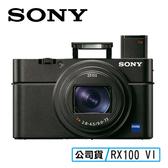 【分期0利率】送3C收納包+64G 3C LiFe SONY索尼 RX100 VI RX100 M6 相機 DSC-RX100M6 公司貨