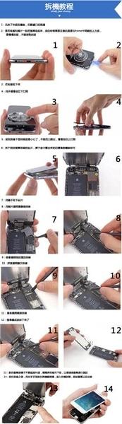 【保固半年】Apple iphone 6plus螢幕液晶總成 總成面板玻璃贈手工具(含觸控面板)黑色白色原廠規格