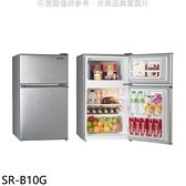 【南紡購物中心】聲寶【SR-B10G】100公升雙門冰箱
