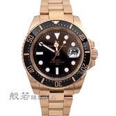 Valentino coupeau黑玫金不鏽鋼錶