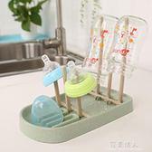 天然杯架奶瓶干燥架  防塵晾干架瀝水收納奶瓶杯子瀝干器  完美情人