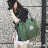 短途帆布旅行袋女男輕便手提包大容量健身單肩包多功能行李登機包『快速出貨』
