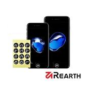 防水袋 iPhone Home 鍵專用貼紙(iPhone 7/8/7+/8+/SE2專用)