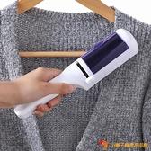 3個裝刷毛器靜電刷除毛器衣服粘毛器去毛刷子大衣除毛刷【小獅子】