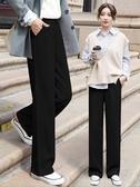 直筒褲墜感闊腿褲女秋冬直筒寬鬆高腰垂感2020休閒黑色拖地毛呢西裝褲子 新年禮物