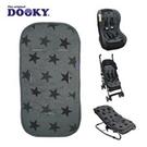 荷蘭DOOKY-萬用嬰兒椅墊-鉛灰星星