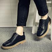 男鞋子韓版潮流英倫布洛克休閒鞋男士板鞋百搭透氣小皮鞋單鞋 新品促銷