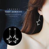 【中秋大降價】耳墜女氣質韓國簡約百搭個性流蘇長款耳釘耳飾品顯臉瘦的純銀耳環