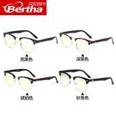Bertha防輻射眼鏡防藍光電腦護目鏡游戲手機電競平光鏡男女潮眼鏡  薔薇時尚