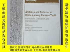 二手書博民逛書店Chinese罕見Education & Society 201
