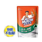 威猛先生 地板清潔劑補充包-森林芬多精1800ml/6入箱購