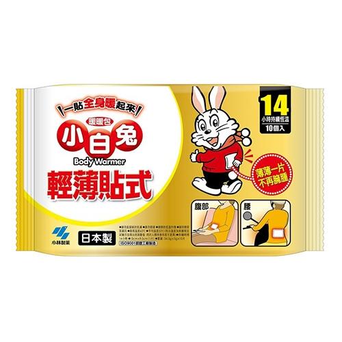 【現貨】Kobayashi 小白兔 暖暖包 - 貼式40入/1組