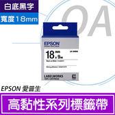 【高士資訊】EPSON 18mm LK-5WBW 高黏性 白底黑字 原廠 盒裝 防水 標籤帶