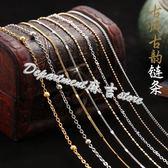 帶珠鏈條diy手工制作耳飾品耳釘耳環古風流蘇發簪發飾材料包配件   麻吉鋪
