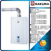 SAKURA櫻花 SH-1635 浴SPA 16L數位恆溫熱水器