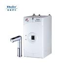 BUDER普德BD-3004NH無壓力設計櫥下型飲水機搭配DC-1604四道式中空絲膜生飲系統