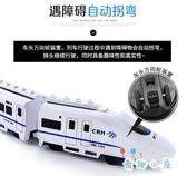 現貨 兒童火車玩具高鐵和諧號動車組電動玩具車模型【奇趣小屋】