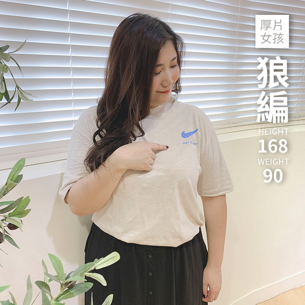限量現貨◆PUFII-上衣 翻玩勾勾竹節棉短袖上衣-0303 現+預 春【CP18056】