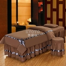 快速出貨 美容床罩四件套純色按摩床罩韓式簡約美容院四件套美容床床套 YJT