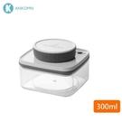 【樂品食尚】ANKOMN Turn-N-Seal 無耗電旋轉真空保鮮盒300ml(透明)