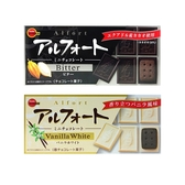 BOURBON 北日本 帆船可可風味/香草白巧克力/巧克力奶茶風味 餅乾(55g)【小三美日】