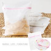 【小麥購物】內衣款 洗衣網 洗衣袋【Y144】護洗袋 晾曬袋 分隔袋 網隔袋